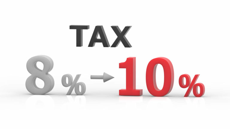 消費税 10% 増税 画像 素材 無料 フリー 商用利用可